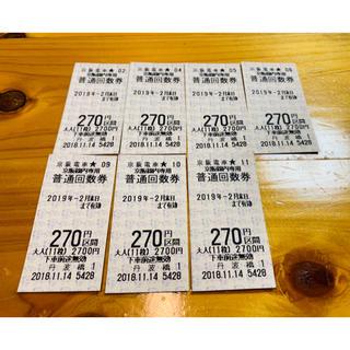 ケイハンヒャッカテン(京阪百貨店)の京阪電車 乗車券 270円区間 7枚 終日利用可能 2019年2月まで(鉄道乗車券)