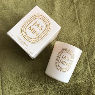 ディプティック(diptyque)のディプティック キャンドル 70g ジャスミン(アロマ/キャンドル)