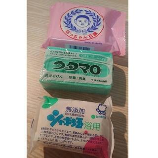 シャボンダマセッケン(シャボン玉石けん)の《うめ子様専用》坊っちゃん石鹸(ボディソープ/石鹸)