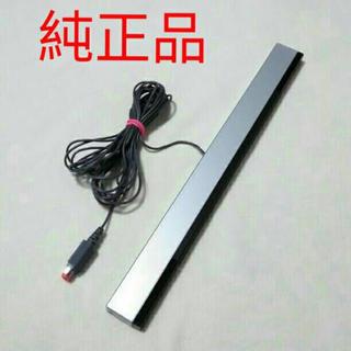 ウィー(Wii)の任天堂純正 WiiU・Wii用 センサーバー(家庭用ゲーム本体)