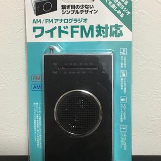 りょうちん様専用(ラジオ)