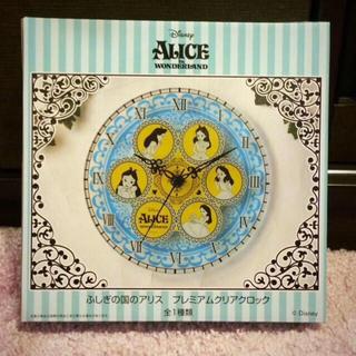 ディズニー(Disney)のアリス掛け時計(掛時計/柱時計)
