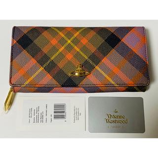 ヴィヴィアンウエストウッド(Vivienne Westwood)の【 未使用 】Vivienne Westwood  二つ折り長財布 マルチカラー(財布)