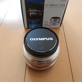 オリンパス(OLYMPUS)の単焦点レンズ M.ZUIKO  DIGITAL  17mm F1.8 シルバー(レンズ(単焦点))