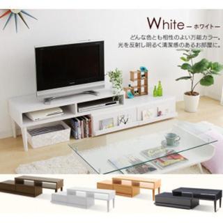 木目調 伸縮 テレビボード ホワイト(電話台/ファックス台)