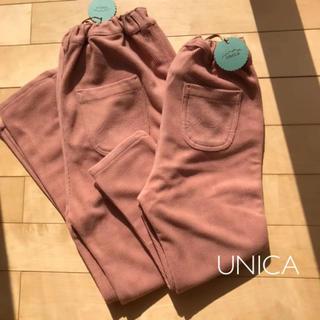 ユニカ(UNICA)の新品 UNICA コーデュロイ パンツ 親子 お揃い セット(パンツ/スパッツ)