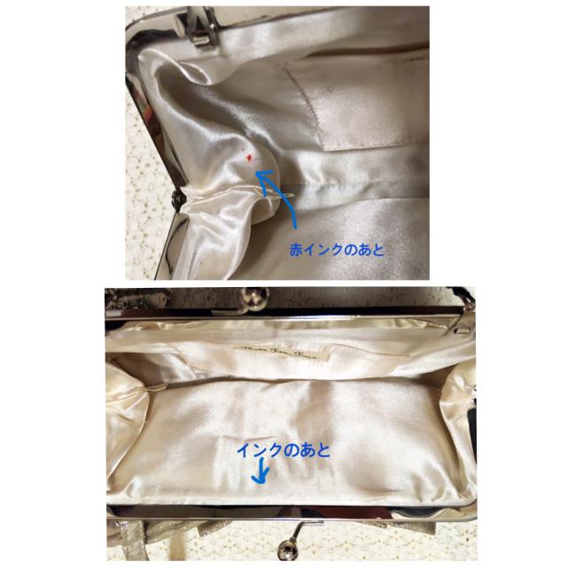 ThreeFourTime(スリーフォータイム)のセール☆キラキラリボンがま口2wayバッグ レディースのバッグ(ショルダーバッグ)の商品写真