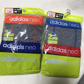 アディダス(adidas)の110cm ☆アディダス ボクサーパンツ☆2枚組×2組(下着)