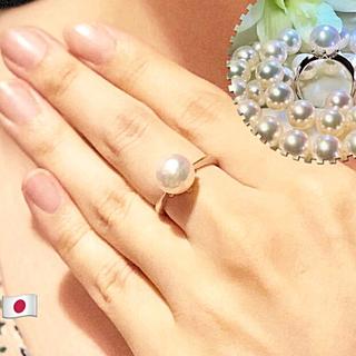 『天然あこや真珠/9.6mm♡オーロラ花珠PTリング  #10号』テリ輝き最強(リング(指輪))
