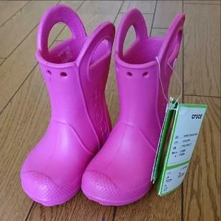クロックス(crocs)の【新品】crocs レインブーツ  15.0㎝ (長靴/レインシューズ)