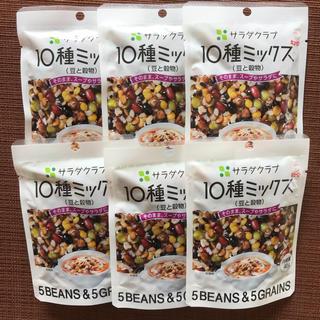 サラダクラブ 10種ミックス(豆と穀物) 40g×6個(米/穀物)