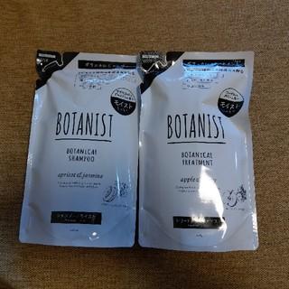 ボタニスト(BOTANIST)のボタニスト シャンプー&トリートメントセット 詰め替え用(シャンプー)
