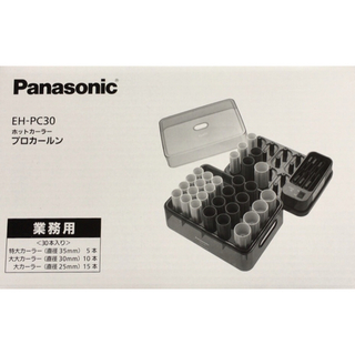 パナソニック(Panasonic)のプロカールン  新品未使用  メリーさん専用(カーラー(マジック/スポンジ))