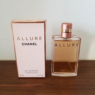 シャネル(CHANEL)のシャネル 香水 アリュール オードゥパルファム 50ml(香水(女性用))