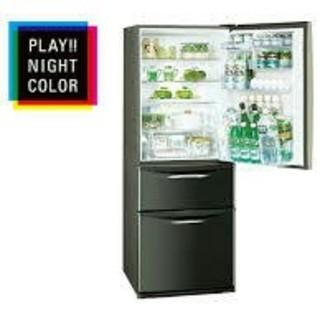 Panasonic - 冷蔵庫 ブラック ナイトカラー パナソニック 321L