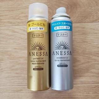 アネッサ(ANESSA)のANESSA 日焼け止めスプレー 2本セット(日焼け止め/サンオイル)