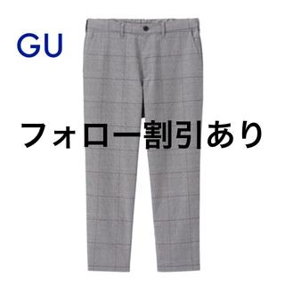 ジーユー(GU)のGU イージーアンクルパンツ(グレンチェック)MC(スラックス)