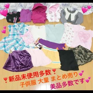 ジーユー(GU)の子供服 まとめ売り 女の子 110 ブランドあり 美品 大量 セット コーデ(その他)