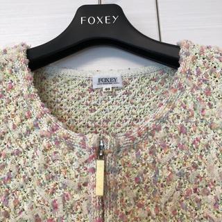 フォクシー(FOXEY)のフォクシー⭐︎春 ジャケット 入学式(ノーカラージャケット)