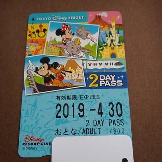 ディズニー(Disney)のディズニーリゾートライン (鉄道乗車券)