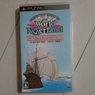 プレイステーションポータブル(PlayStation Portable)のワールド・ネバーランド ナルル王国物語(携帯用ゲームソフト)