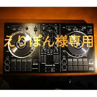 パイオニア(Pioneer)のえりぽん様専用 DDJ-RB rekordboxライセンス付属 (DJコントローラー)