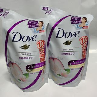 ユニリーバ(Unilever)のDOVE ダヴ ボディウォッシュ プラム&サクラ 10%増量 詰め替え用セット(ボディソープ/石鹸)