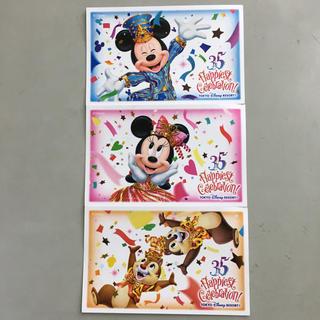 ディズニー(Disney)のディズニー 使用済チケット(その他)