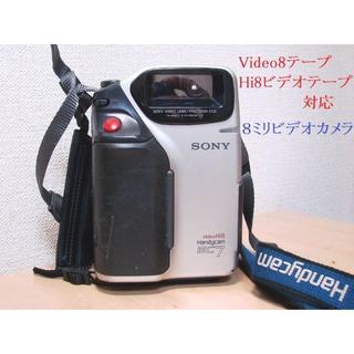 ソニー(SONY)のハイエイト 8ミリビデオカメラ CCD-SC7 送料無料19(ビデオカメラ)