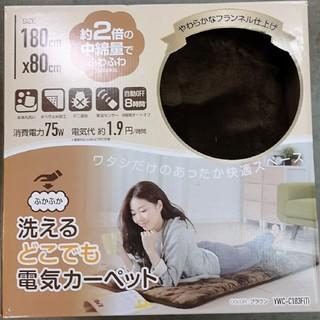 ヤマゼン(山善)のmokuroさん専用YAMAZEN 山善  洗えるどこでも電気カーペット(ホットカーペット)