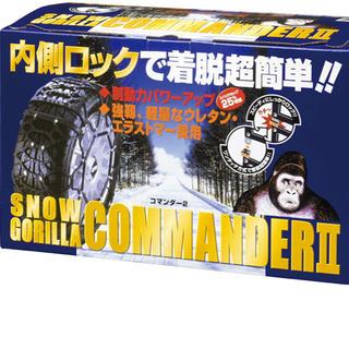 ケイカ(KEiKA)のSNOW GORILLA コマンダー2 CL10(タイヤ)