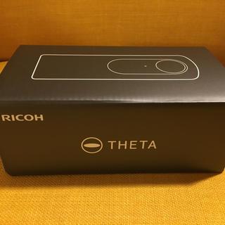 リコー(RICOH)のRICOH THETA V 自撮り棒付 リコー シータ 360度 全天球カメラ(コンパクトデジタルカメラ)
