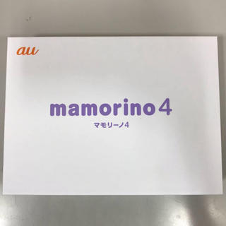 エーユー(au)の新品未使用 mamorino4 マモリーノ4 プリンセスパープル(スマートフォン本体)