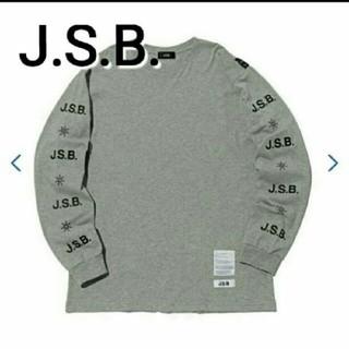 サンダイメジェイソウルブラザーズ(三代目 J Soul Brothers)のJSB ロンT Grey 長袖 Tシャツ(ミュージシャン)