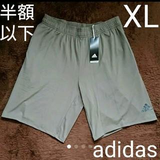 アディダス(adidas)の★半額以下【新品・タグ付き】 アディダス ハーフパンツ O(XL相当)(ショートパンツ)