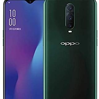 SIMフリー OPPO R17 pro(スマートフォン本体)