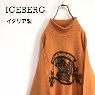 アイスバーグ(ICEBERG)の90s ICEBERG アイスバーグ スウェット ニット(スウェット)
