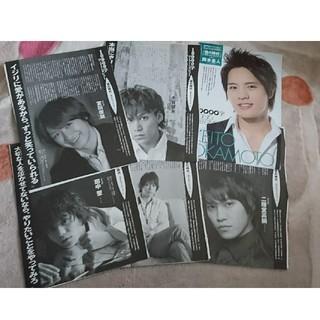 ジャニーズ(Johnny's)のMyojo 10000字ロングインタビュー(アイドルグッズ)