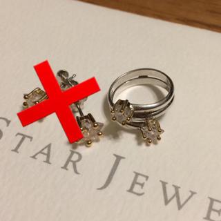 スタージュエリー(STAR JEWELRY)のスタージュエリーピンキーリング❣️(リング(指輪))