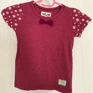 チップトリップ110cmTシャツ