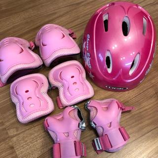 オージーケー(OGK)の子供用 ヘルメット ひさ、肘当て、ハンド プロテクター(自転車)