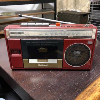 パナソニック(Panasonic)の★National 昭和レトロ ラジカセ インテリア【ジャンク】(ラジオ)