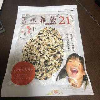 未来雑穀21(米/穀物)