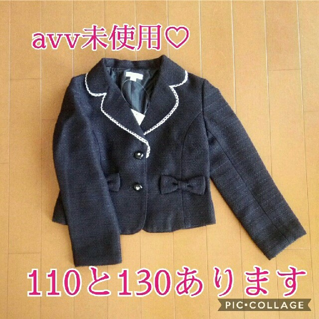 8dfcf7b2974cc a.v.v - みわか様ご専用♥130♡未使用 入園式 入学式 卒園式 卒業式の ...