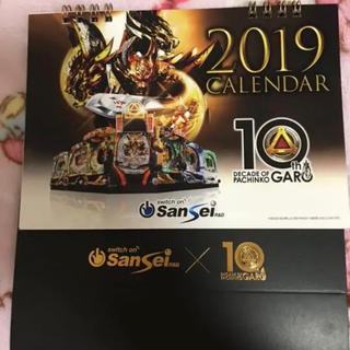 サンセイアールアンドディ(サンセイ R&D)のGARO 牙狼 卓上カレンダー 2019(パチンコ/パチスロ)