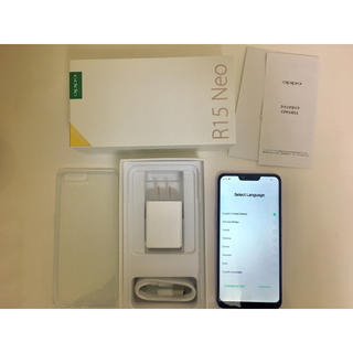 アンドロイド(ANDROID)の【ほぼ新品】オッポ OPPO  R15 Neo 3GB SIMフリー(スマートフォン本体)