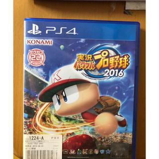 コナミ(KONAMI)の実況パワフルプロ野球2016(野球/サッカーゲーム)