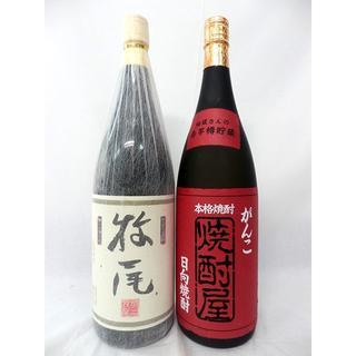 旨芋焼酎2本! 寿海酒造 がんこ焼酎屋 / 鹿児島酒造 牧尾