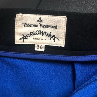 ヴィヴィアンウエストウッド(Vivienne Westwood)の値下げ angolamania ハイウエストパンツ(カジュアルパンツ)