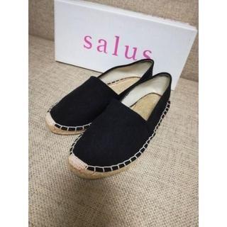 salus - 新品■salusサルースエスパドリーユ23㎝黒シンプル快適ナチュラル